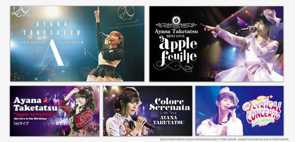 人気声優・竹達彩奈の最新ライブ「LIVE HOUSE TOUR『A』」がU-NEXT独占で配信初登場